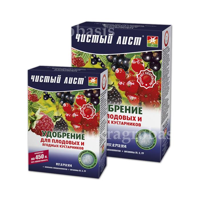 Чистый Лист удобрение для плодово-ягодных культур