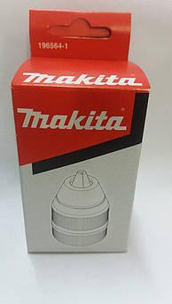 Патрон швидкозатисний Makita