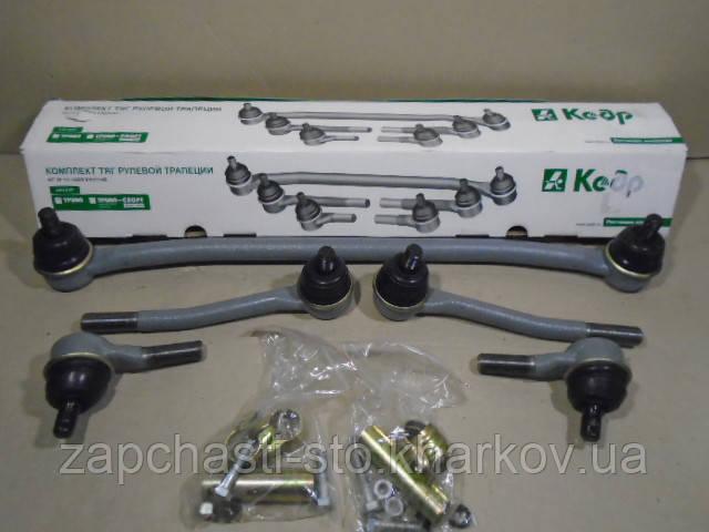 Рулевая трапеция комплект ВАЗ 2101-2107 Кедр