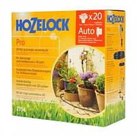 Набор для полива HOZERLOCK 20 горшечных растений с таймером 2700