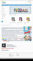 WestcompanyUkraine - Интернет-магазин