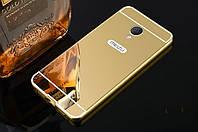 Чехол для Meizu M3s / M3 / M3 mini зеркальный золотистый