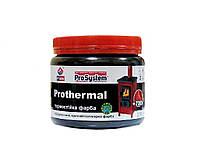 Эмаль кремнийполимерная ІРКОМ PROTHERMAL термостойкая черный, 0,4л