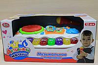 Музыкальная игрушка Активный малыш в коробке