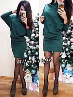 Женское платье летучая мышь ткань ангора зеленое