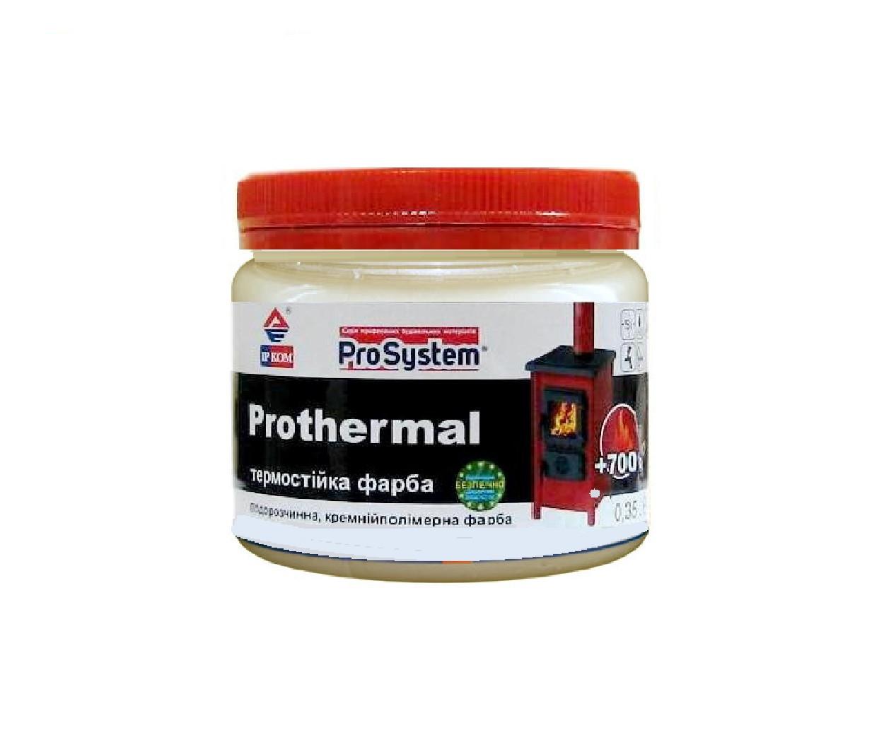 Эмаль кремнийполимерная ІРКОМ PROTHERMAL термостойкая серебристая 0,35л