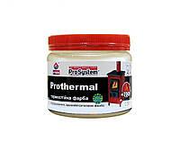 Эмаль кремнийполимерная ІРКОМ PROTHERMAL термостойкая серебристая, 0,4л