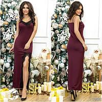 Женское вечернее платье макси сливового цвета с разрезом и кружевом. Размеры 42,44.