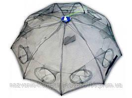 Раколовка зонтик 100 см ( 9 входов )