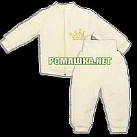 Детский махровый костюм р. 74-80 Корона для новорожденного пушистый и мягкий ткань ВЕЛСОФТ 3301 Бежевый