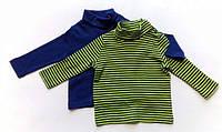 Детский комплект для ребенка два гольф на девочку мальчика кофта набор