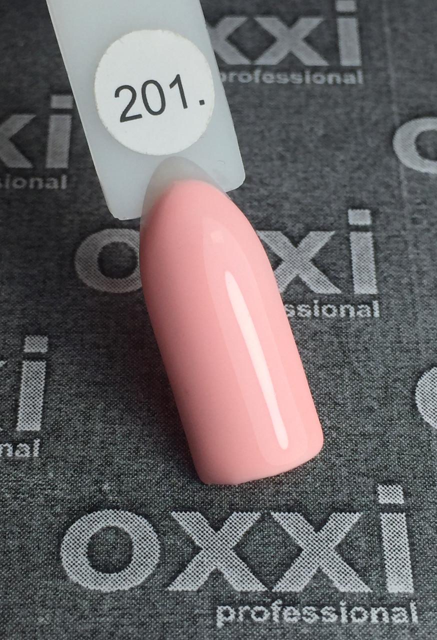 Гель-лак OXXI №201, розовый, 8 мл