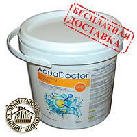 Хлор для бассейна в таблетках (длительного действия) 5 кг