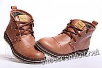Clarks Urban Tribe - качественные кожаные зимние мужские ботинки