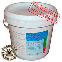 Мультитабс, комплексная химия для бассейнов (5 кг)