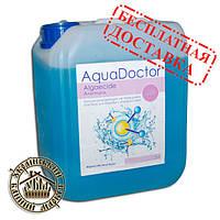 Альгицид для бассейна (против водорослей)