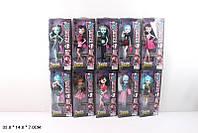 "Кукла ""Monster High"" 10010 АКЦИЯ!"