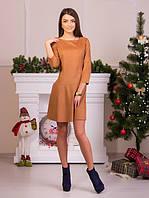 Стильное платье терракотового цвета с оранжевым оттенком