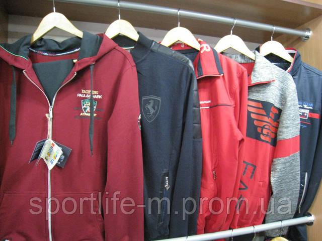 Cпортивные костюмы интернет магазин Sport life Melitopol/sportcostum.com.ua