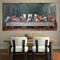 Модульные картины купить Леонардо Да Винчи Тайная Вечеря 70*140
