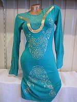 Платье женское бирюзовое с бантиком