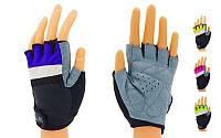 Рукавички для фітнесу жіночі ZEL BC-3786 (PVC, PL, р-р XS-M відкриті пальці, Рожевий, салат, фіолет, жовтий)