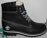 Женские ботинки зимние молодежные кожа, ботинки женские молодежные кожа от производителя модель ГЖ087