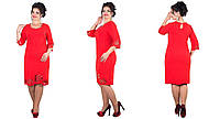 Нарядное платье с перфорацией Разные цвета