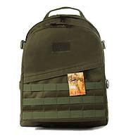 Тактический армейский крепкий рюкзак 30л афган. Армия, рыбалка, туризм, охота, спорт
