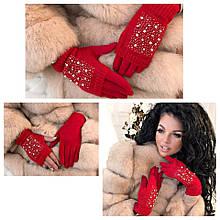 Зимние перчатки с митенками которые можно носить отдельно, с декором