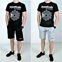 Спортивный костюм: шорты и футболка рибок (Reebok classic), мужской
