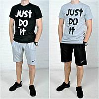 Футболка и шорты мужские, комплект найк (Nike Just do it)