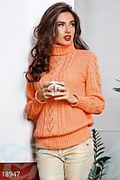 Вязаный свитер гольф. Цвет персиковый.