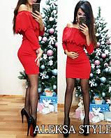 Стильное женское платье волан с перфорацией, в расцветках