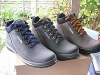 Черные мужские ботинки Columbia Winter Sport Blue