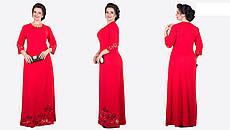 Шикарное платье в пол с перфорацией Разные цвета