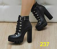 Ботинки женские осенние черные на каблуке
