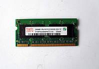 218 Память SO-DIMM 256 МБ DDR2-400 PC2-3200 Hynix для ноутбуков