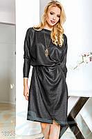 Платье блестящий жаккард. Цвет черный.
