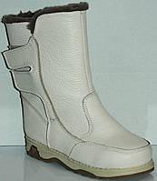 Сапоги зимние кожаные бежевые для девочки на термополиэстеровой подошве с подкладкой из шерсти на липучке