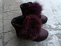 Зимние женские ботиночки пушистики.  Впереди на шнурках.  Натуральная кожа+замш. Размер 36-40