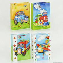 Пакет подарочный, детский 3D Транспорт 4 вида, 01461