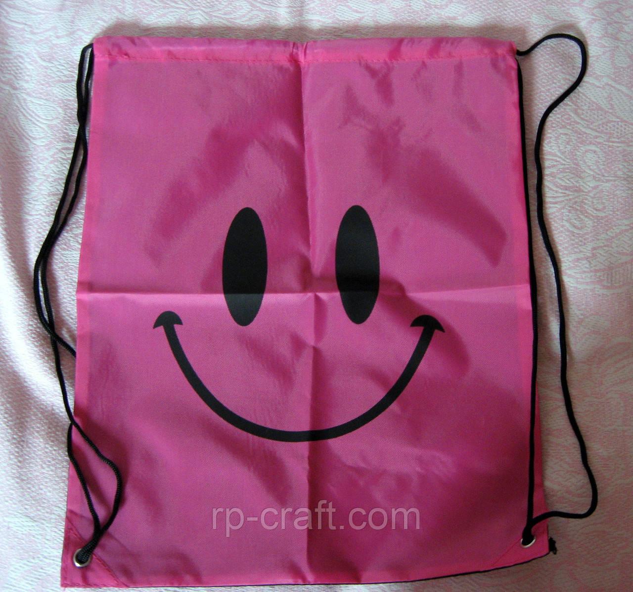 Сумка-рюкзак из плотной плащевки