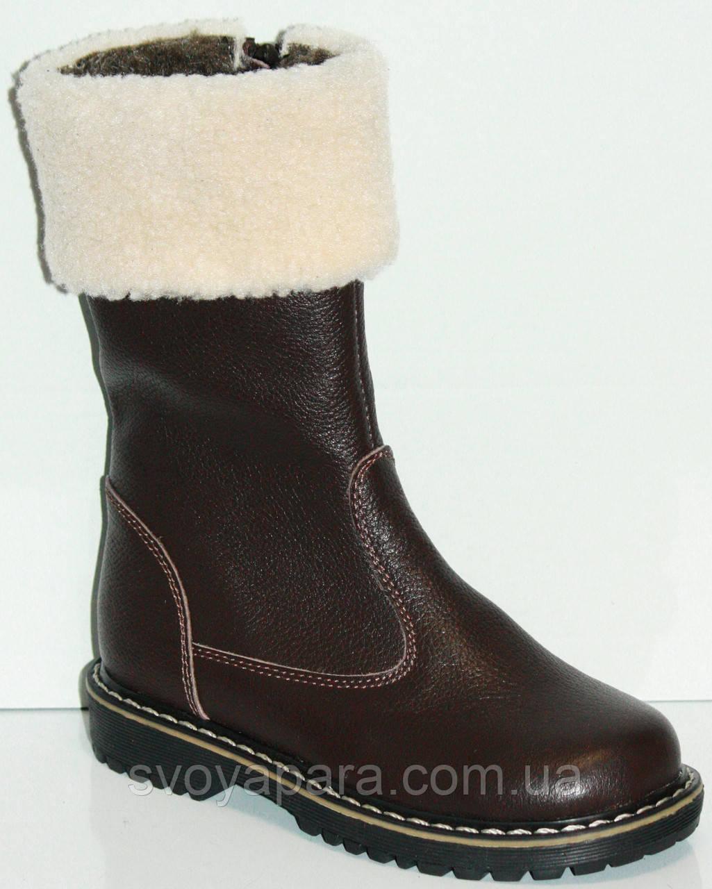 Сапоги зимние для девочек коричневые кожаные (0047)