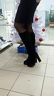 Женские сапоги на весну, классические сапоги замшевые. сапоги высокие каблуки, замшевые сапоги деми