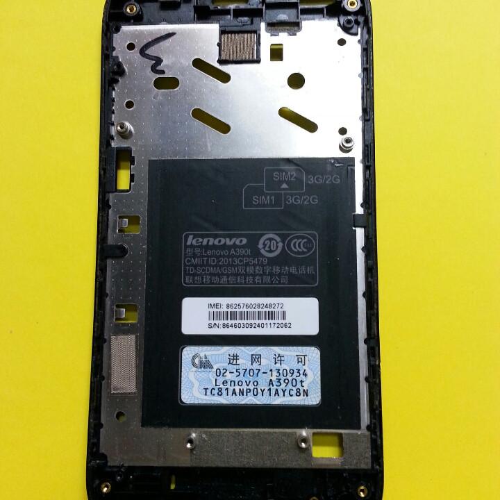 Lenovo a390t средняя часть корпуса, чёрная б/у