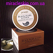 Petitfee Black Pearl & Gold Hydrogel Eye Patch (60шт) Гидрогелевые Патчи под глаза