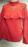 Нарядная женская кофта с рюшами и гипюром