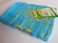 Махровое банное полотенце (бамбук) 140х70см Банное, Голубой