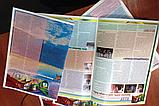 Кольорові і ч/б малими тиражами газети, фото 2